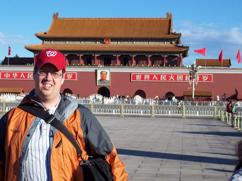 Matt in Tian'anmen Square